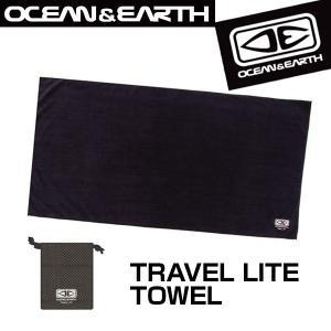 O&E◆TRAVEL LITE TOWEL トラベルライトタオル  プロチームライダーからの高いレベ...