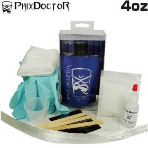 サーフボード リペア PHIX DOCTOR フィックスドクター リペアー リペア剤 ポリエスター 4.0oz キット【希望小売価格の10%OFF】|x-sports
