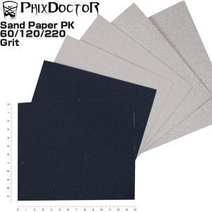 サーフボード リペア PHIX DOCTOR フィックスドクター サンドペーパー ヤスリ 紙やすり 6枚 サーフボード リペア 修理 SandPaper 6 pack|x-sports