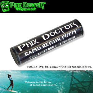 PHIX DOCTOR Rapid Repair putty Stick サーフボードリペア剤 ポリエステル/エポキシ対応 紫外線硬化 サーフィン サーフボード|x-sports