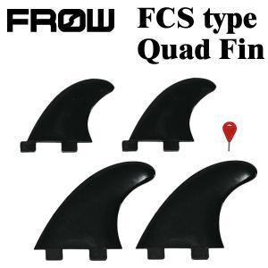 クアッドフィン G5&GL FCS対応FIN サーフボード サーフィン レトロフィッシュ|x-sports