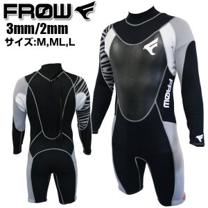 日替わりセール ウェットスーツ 3mm/2mm メンズ スプリング ロング ウエットスーツ サーフィン ダイビング L FROW x-sports