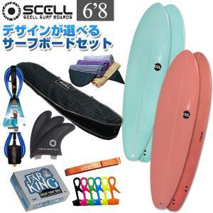 サーフボード ファンボード セット 6'8 第6弾 BP ニットケース ワックス フィン ハードケース リーシュコード サーフィン 初心者 x-sports
