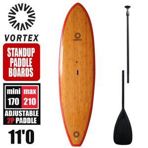 SUP サップ セット 11'0 スタンドアップパドルボード ウッドライン パドル&デッキパッドセット サーフィン サーフボード VORTEX|x-sports
