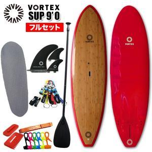 スタンドアップパドルボード SUP オールラウンド パドル & デッキパッド セット ハードボード バンブー 9'0 ウッドライン VORTEX|x-sports