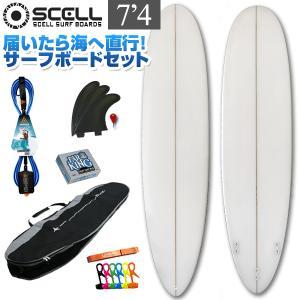 サーフボード セット 7'4 ファンボード ビギナー7点セット サーフィン 初心者 SCELLsmart|x-sports
