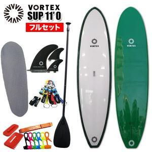 SUP パドル & デッキパッド セット オールラウンド ハードボード スタンドアップパドルボード ハードボード サップボード 11'0 グリーン VORTEX|x-sports
