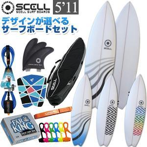 サーフボード セット 5'11 ショート ビギナー7点セット 選べるボード 第3弾 初心者 ショートボード|x-sports