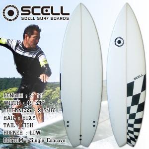 ショートボード サーフボード 5'11 ショート チェック ブラック FCS対応 フィン付属 サーフィン SCELL|x-sports