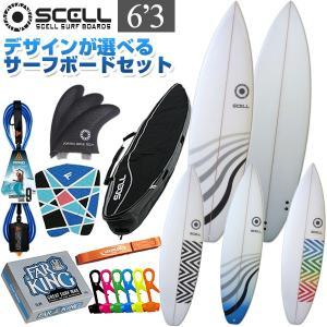サーフボード セット 6'0 ショート ビギナー7点セット 選べるボード 第3弾 初心者 ショートボード|x-sports