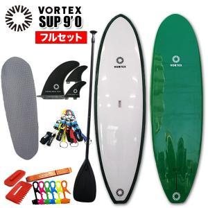 SUP パドル & デッキパッド セット オールラウンド ハードボード スタンドアップパドルボード ハードボード サップボード 9'0 グリーン VORTEX|x-sports