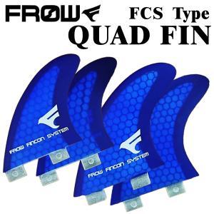 サーフボード フィン FCS/エフシーエス対応 ブルー クアッドフィン サーフィン FROW|x-sports