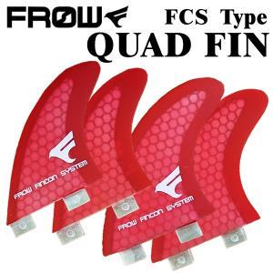 サーフボード フィン FCS/エフシーエス対応 レッド クアッドフィン サーフィン FROW|x-sports