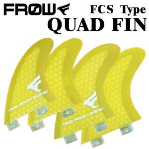 サーフボード フィン FCS/エフシーエス対応 イエロー クアッドフィン サーフィン FROW|x-sports