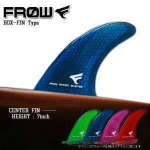 サーフボード フィン 7インチ ブルー センターフィン サーフィン FROW x-sports
