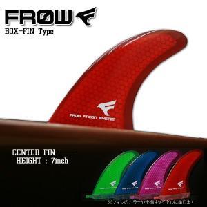 サーフボード フィン 7インチ レッド センターフィン サーフィン FROW|x-sports