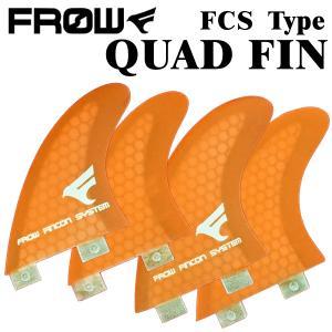サーフボード フィン FCS/エフシーエス対応 オレンジ クアッドフィン サーフィン FROW|x-sports
