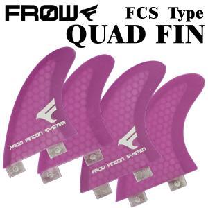 サーフボード フィン FCS/エフシーエス対応 パープル クアッドフィン サーフィン FROW|x-sports