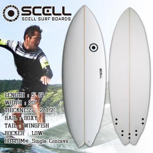 ミニボード サーフボード 5'6 ショート ホワイト FCS対応 フィン付属 サーフィン SCELLsmart|x-sports