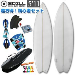 サーフボード セット 5'11 ショート ビギナー7点セット サーフィン 初心者 ショートボード SCELLsmart|x-sports