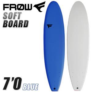 サーフボード ソフトボード 7'0 ファンボード ブルー フィン付き サーフィン 初心者 子供 親子 FROW|x-sports
