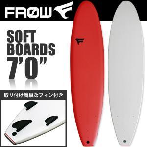 サーフボード ソフトボード 7'0 ファンボード レッド フィン付き サーフィン 初心者 子供 親子 FROW|x-sports