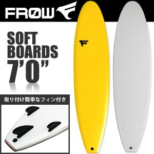 サーフボード ソフトボード 7'0 ファンボード イエロー フィン付属 サーフィン 初心者 子供 親子 FROW|x-sports