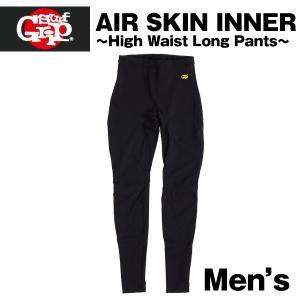 SURF GRIP ロングパンツ メンズ AIR SKIN INNER ウェットスーツ インナー ダイビング 防寒 保温 x-sports