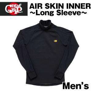 SURF GRIP ロングスリーブ メンズ AIR SKIN INNER ウェットスーツ インナー ダイビング 防寒 保温 x-sports
