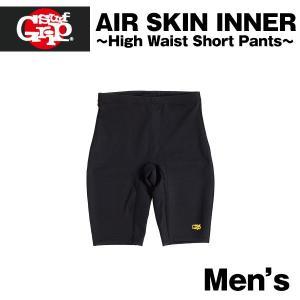 SURF GRIP ショートパンツ メンズ AIR SKIN INNER ウェットスーツ インナー ダイビング 防寒 保温 x-sports