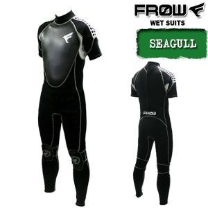 ウェットスーツ シーガル メンズ 3mm/2mm ウエットスーツ ダイビング サーフィン FROW|x-sports