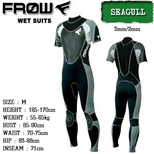 ウェットスーツ 3mm/2mm メンズ シーガル ウエットスーツ サーフィン ダイビング M FROW|x-sports