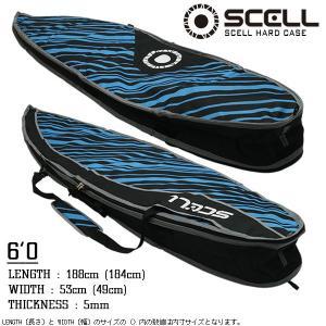ハードケース サーフボード ケース 6'0 ブルー ショートボード トラベルケース サーフィン SCELL|x-sports