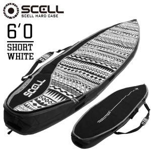 サーフボードケース ハードケース 6'0 ショートボード SCELL サーフィン 6.0ft 日焼け...