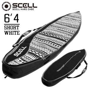 サーフボードケース ハードケース 6'4 ショートボード SCELL サーフィン 6.4ft 日焼け...