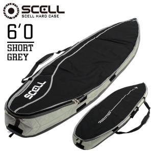 サーフボード ケース ハードケース 6'0 グレー ショートボード トラベルケース サーフィン SCELL|x-sports