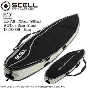 ハードケース サーフボード ケース 6'7 グレー ショートボード トラベルケース サーフィン SCELL|x-sports