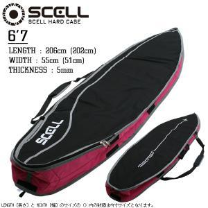 ハードケース サーフボード ケース 6'7 ピンク ショートボード トラベルケース サーフィン SCELL|x-sports