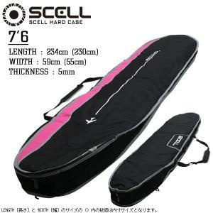 ハードケース サーフボード ケース 7'6 ピンク ファンボード トラベルケース サーフィン SCELL|x-sports