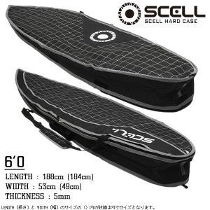ハードケース サーフボード ケース 6'0 ホワイト ショートボード トラベルケース サーフィン SCELL|x-sports