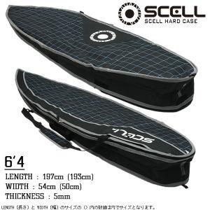 ハードケース サーフボード ケース 6'4 ブルー ショートボード トラベルケース サーフィン SCELL|x-sports