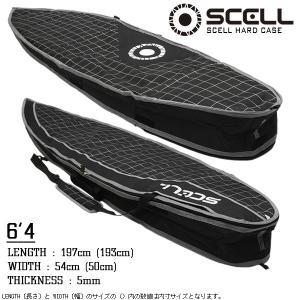 ハードケース サーフボード ケース 6'4 ホワイト ショートボード トラベルケース サーフィン SCELL|x-sports