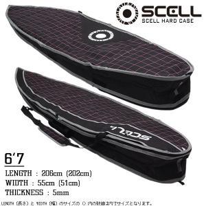 サーフボード ケース ハードケース 6'7 ピンク ショートボード トラベルケース サーフィン SCELL|x-sports