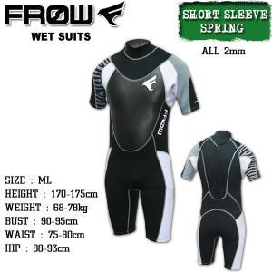 ウェットスーツ 2mm ML メンズ スプリング ウエットスーツ サーフィン ダイビング FROW|x-sports