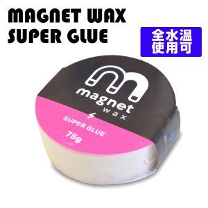 MAGNET WAX SUPERGLUE マグネットワックス サーフィン サーフボード ワックス オールシーズン 全水温度対応 サーフィングッズ|x-sports