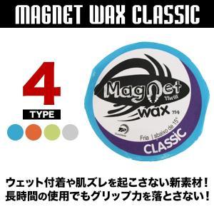 MAGNET WAX CLASSIC マグネットワックス サーフィン サーフボード ワックス サーフィングッズ|x-sports