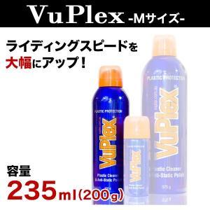 ヴュープレクス Mサイズ サーフボード 撥水効果でライディングスピードアップ 汚れ防止 サーフィン|x-sports