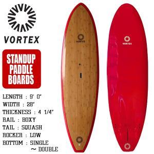 スタンドアップパドルボード SUP オールラウンド サップボード 9'0 ウッドライン ハードボード フィン付属 VORTEX|x-sports