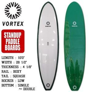 日替わりセール スタンドアップパドルボード SUP オールラウンド サップボード 10'0 グリーン ハードボード フィン付属 VORTEX|x-sports