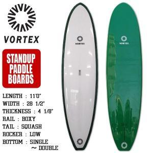 スタンドアップパドルボード SUP オールラウンド サップボード 11'0 グリーン ハードボード フィン付属 VORTEX|x-sports
